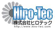 変位計取り扱いの商社、株式会社ヒロテック TOP